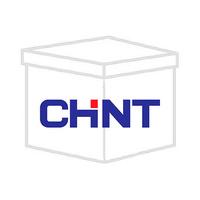 Cubremodulos de 45mm para Tapar Huecos CHINT