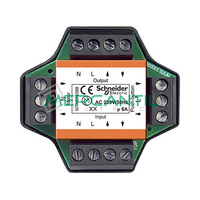 Rele Accionador Multiple para Persianas 6A 250V 2 Modulos New Unica SCHNEIDER ELECTRIC